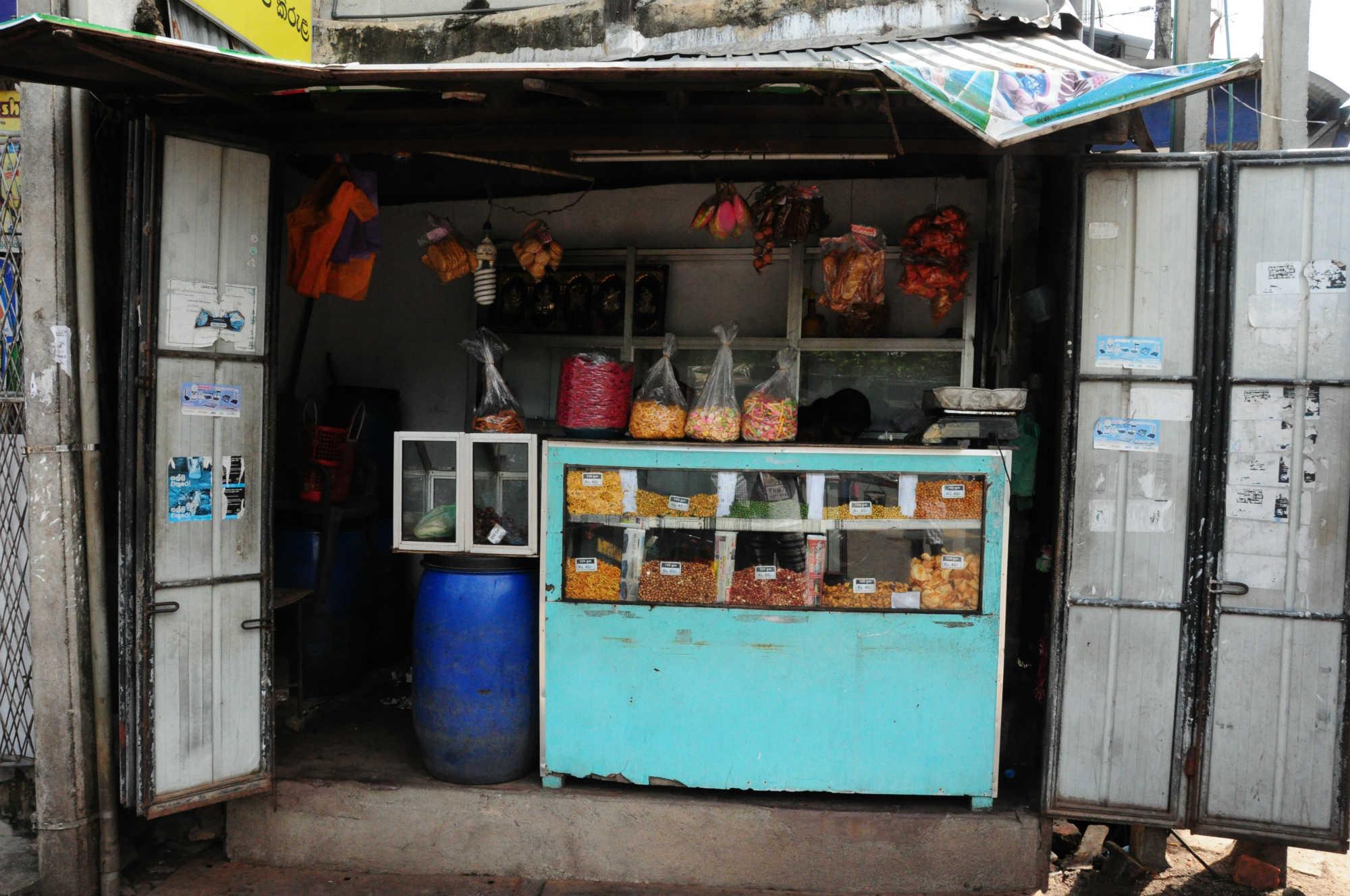 ネゴンボ市内画像