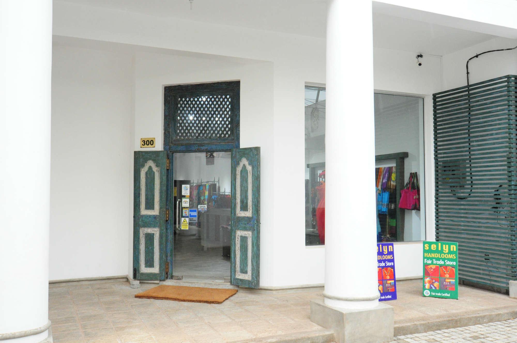 セリンネゴンボショールーム画像