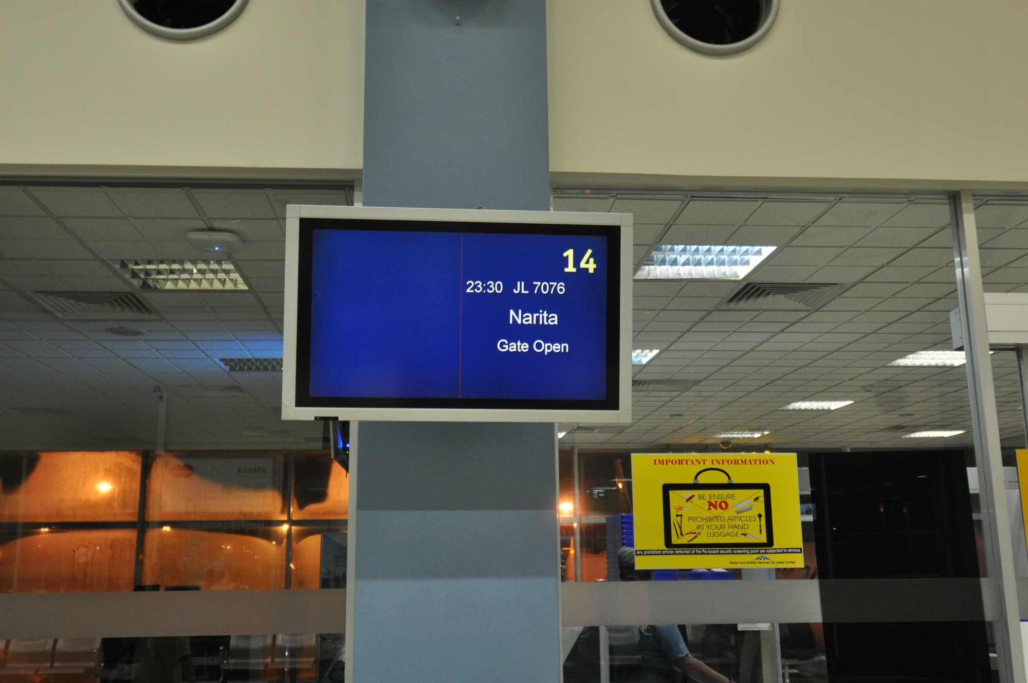 バンダーラナ―ヤカ国際空港画像