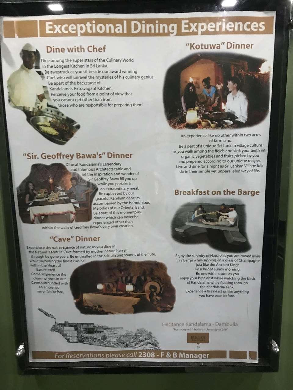 ヘリタンスカンダラマ・レストラン